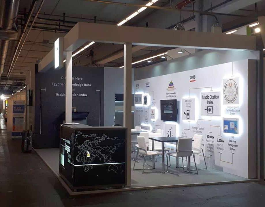 EGYPTIAN KNOWLEDGE BANK STAND